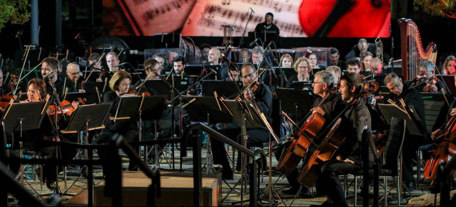 הפילהרמונית הישראלית The Israeli Philharmonic