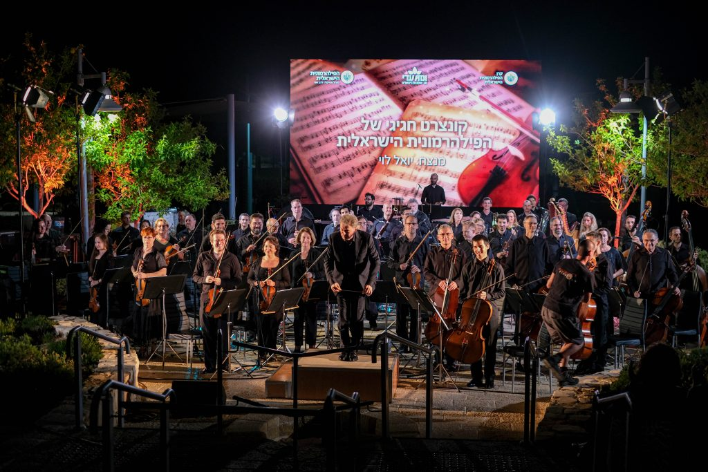 Israel Philharmonic at ADI Negev Nahalat Eran תזמורת פילהרמונית בעדי נגב נחלת ערן