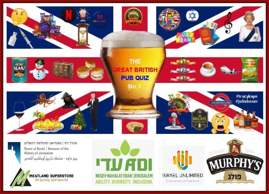 THE GREAT BRITISH PUB QUIZ EVENT