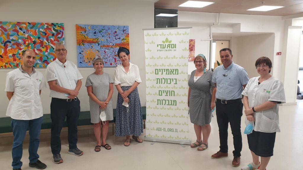 Ministy of Social Affairs senior staff at ADI Jeruslam עובדים בכירים ממשרד הרווחה בעדי ירושלים