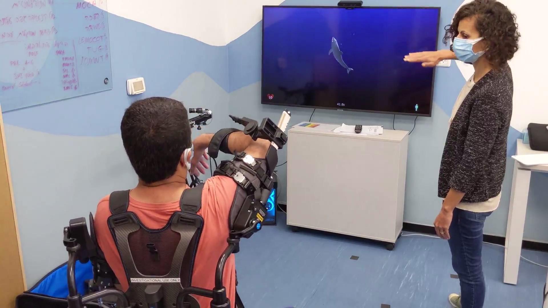 פיזיותרפיה עם הדמיה אלקטרונית Physiotherapy using electronic imaging